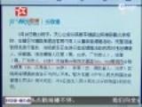 广州区伯嫖娼被抓道歉-把握不住男人的底线