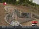 广东毁林建豪华坟墓 山中建陵园墓前修水池
