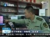 监控:边防民警为解救女子遭8名歹徒持斧追砍