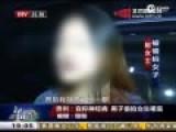 男子公交站台偷拍女生裙底 被抓自称神经病