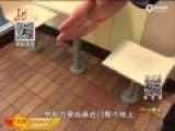 哈尔滨高中女生多看对方一眼 遭女子连刺多刀
