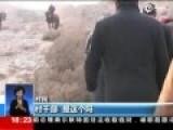 实拍新疆上万农民搜山围捕暴恐分子 骑马持农具