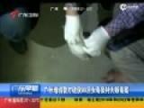 广州破获特大贩毒案 90后女毒枭藏169公斤毒品