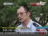 男子因琐事掐死妻子藏尸阳台 次日赴公安局自首