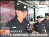 监控:四川火车站3男持刀追砍 特警26秒全按倒