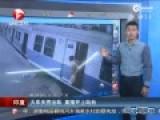 监拍火车失控出轨车厢脱节 乘客惊慌逃窜