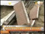 陕西一县政协副主席查灾时被冲入河中失踪