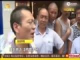 湖南男子银行门口接触运钞车 被押钞员开枪击伤