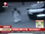监拍:六旬老人遛弯见小偷盗窃 赤手搏斗歹徒
