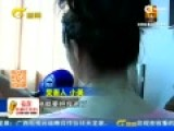 女子遭入室窃贼强奸 与其谈心两小时免遭杀害