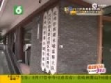 杭州西湖疑龙卷风打翻游船 船工称看到很高水柱