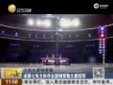 七旬大妈练钢管舞 勇夺全国钢管舞大赛冠军