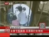 监拍:女童被公交车门夹住 父亲狂殴女司机