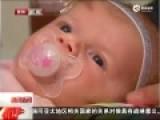 51岁女子生病为女儿代孕 产下外孙女后病情减轻