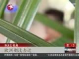 上海游客因不文明记录被遣返?当事人现身否认