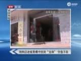 """海鲜火锅店切黄螺 发现42.7克拉""""龙珠"""""""