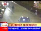 监拍轿车车主遭群殴暴怒 开车直接将对方撞死