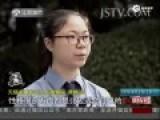 """男子网恋两个月 被骗7万才知""""女友""""是男"""