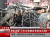 男子在京出车祸遭天价拖车费 2小时收费近13万
