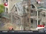"""媒体曝武汉""""最牛违建""""群 别墅扩至3000平"""