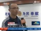 深圳警方破获特大网络诈骗案 动用一整节车厢