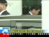 朝韩会谈细节-黄炳誓拿A4纸与韩官员耳语