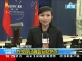 外交部斥美评论我人权问题-歪曲事实