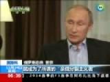 普京-宪法不许终身制 不排除寻求提名机会