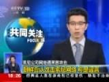 朝鲜否认攻击索尼网络 称是谣言