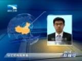 中国福特版航母曝光 武器配置遭西方获取