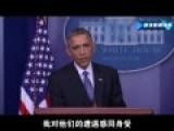奥巴马:朝鲜攻击索尼影业有点滑稽