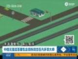 中俄元首会晤或签大单 北京-莫斯科高铁成热议
