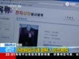 朝鲜开通首家购物网站 激励国产品牌市场化