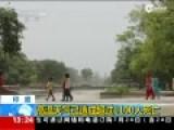 印度遭高温袭击逼近50度 致千余人脱水死亡