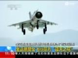金正恩点赞超音速战机女飞行员:值得向世界夸耀