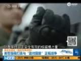 美国家军事战略强调核力量 首提支持中国崛起