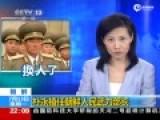 朝鲜任命朴永植为新防长 未回应有关前任报道