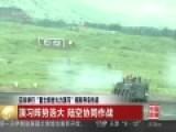 日本最大规模演习模拟夺岛 最新坦克尴尬出故障