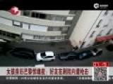 华人女孩亲历巴黎惊魂夜:好友在剧院内遭枪击