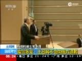 土耳其总统:需要道歉的是俄方 再来犯仍开火