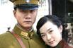 胡军主演电视剧《西安事变》