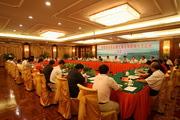 中国作协七届八次主席团会议现场