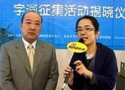 商务印书馆总经理王涛专访