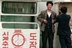 探秘朝鲜劳工入境