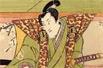 菊花王朝:日本天皇为何能够万世一系(图)