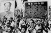 山雨欲来:1966年中央四大书记同日免职(图)