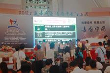 上海书展中央大厅放新浪微博大屏幕