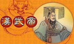 """汉武帝的""""一国两府"""""""