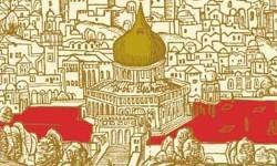 文艺大咖们的耶路撒冷奇遇