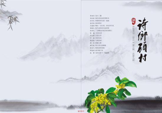 """【景区动态列表】""""寻秘最美小镇""""系列之顾村:文脉传承 科技创新"""